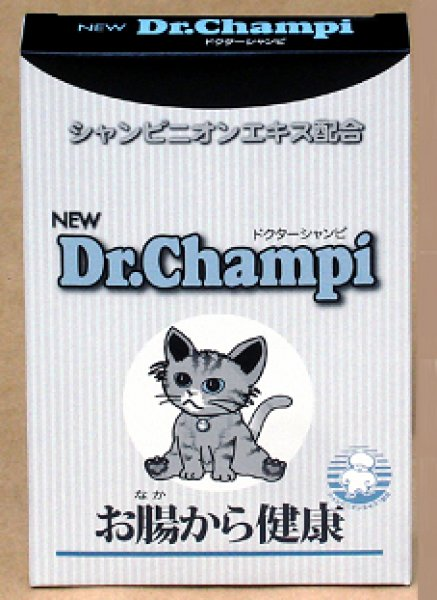 画像1: シャンピニオンエキス配合ドクターシャンピ猫用 (1)