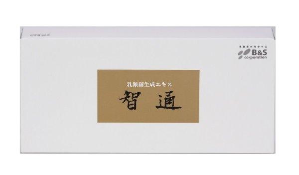 画像1: 乳酸菌生成エキス 智通(ちつう) お徳用30本セット (1)